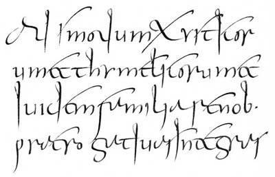 Пример латинского минускульного письма